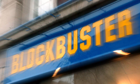 A Blockbuster rental shop